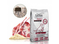 Platinum 5kg Adult Lamb and Rice